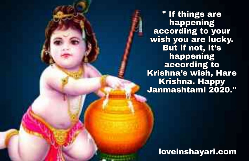 Krishna Janmashtami status in english