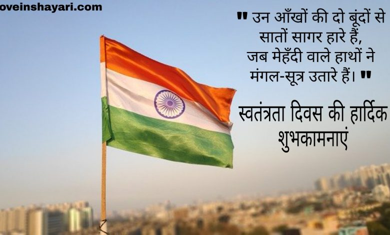 Independence day images photos