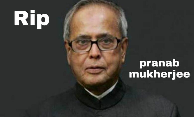 Pranab Mukherjee status whatsapp status