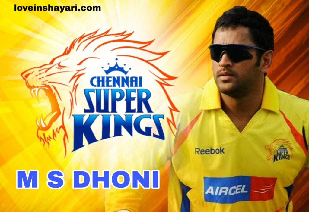 Chennai super kings status whatsapp status