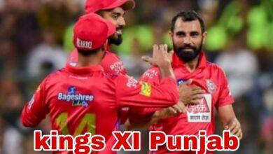Photo of Kings XI Punjab status whatsapp status 2020