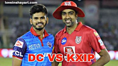 Photo of Kxip vs DC status whatsapp status 2020