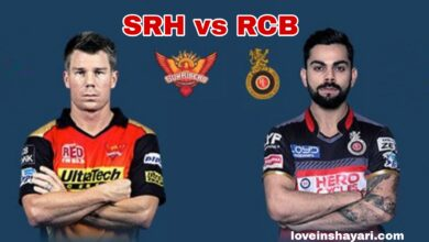 Photo of SRH vs RCB status whatsapp status 2020