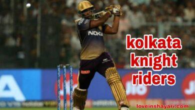Photo of Kolkata knight riders status whatsapp status 2020