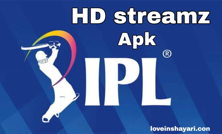 HD streamz download kaise kare