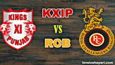 Photo of KXIP VS RCB status whatsapp status 2020
