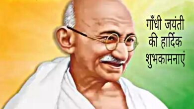 Photo of Gandhi jayanti status whatsapp status 2020