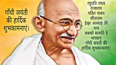Photo of Gandhi jayanti images 2020 hd