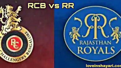Photo of RCB vs RR status whatsapp status 2020