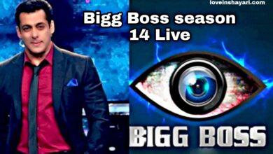 Photo of Bigg Boss 14 Live kaise dekhe how to watch Bigg Boss Live