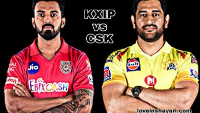 Photo of KXIP vs CSK status whatsapp status 2020