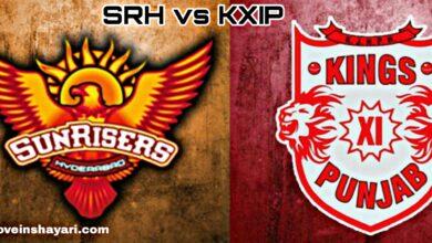 Photo of SRH vs KXIP status whatsapp status 2020