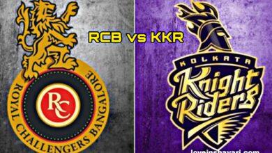 Photo of RCB vs KKR status whatsapp status 2020