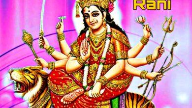 Photo of Mata Rani status whatsapp status 2020