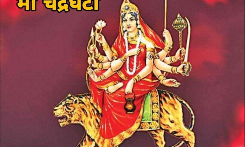 Maa chandraghanta status whatsapp status
