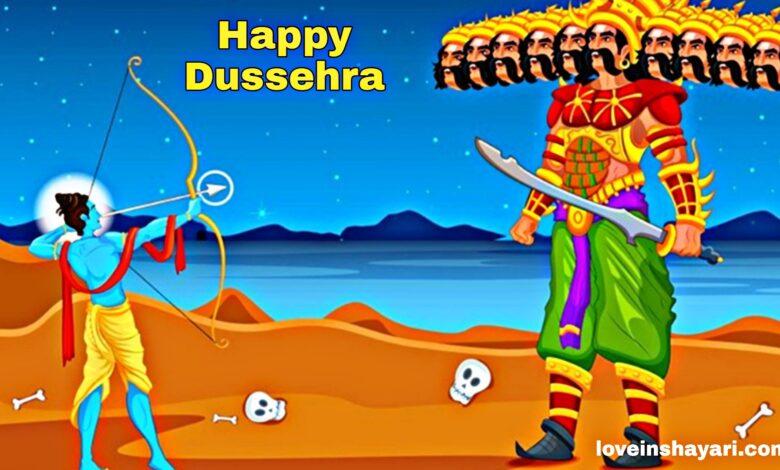 Dussehra status whatsapp status