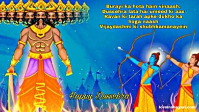 Photo of Vijayadashami images 2020 hd