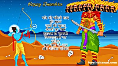Photo of Happy Dussehra images 2020 hd