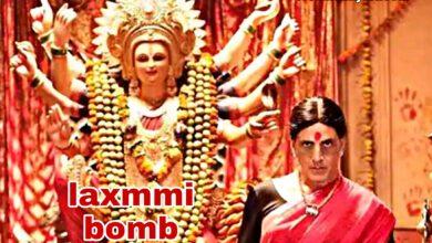 Photo of Laxmmi bomb movie download full hd