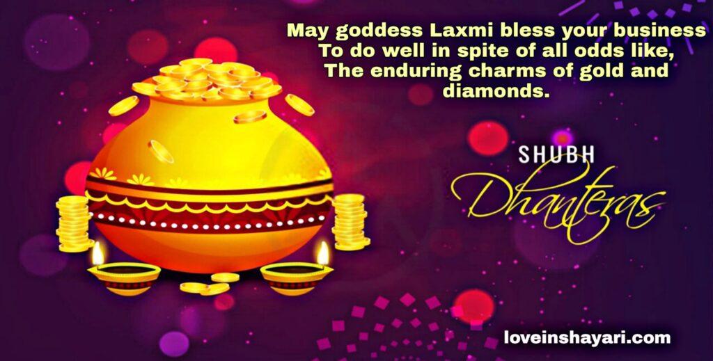 Dhanteras shayari in English