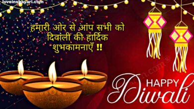 Photo of Diwali shayari wishes quotes sms 2021
