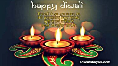 Photo of Diwali status whatsapp status 2020