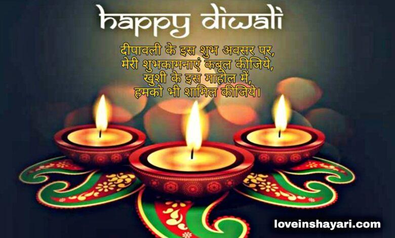 Diwali status whatsapp status