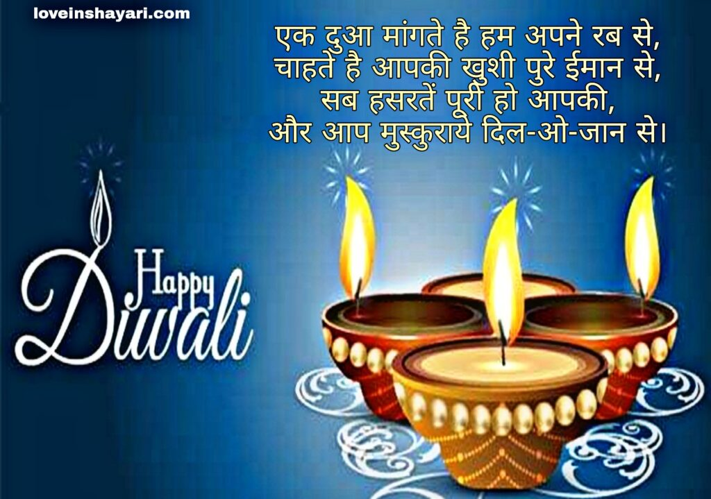 Diwali whatsapp status download