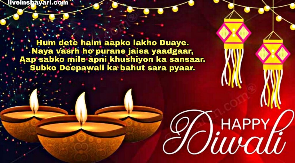 Deepawali status in english