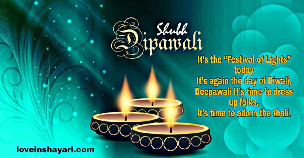 Diwali shayari english