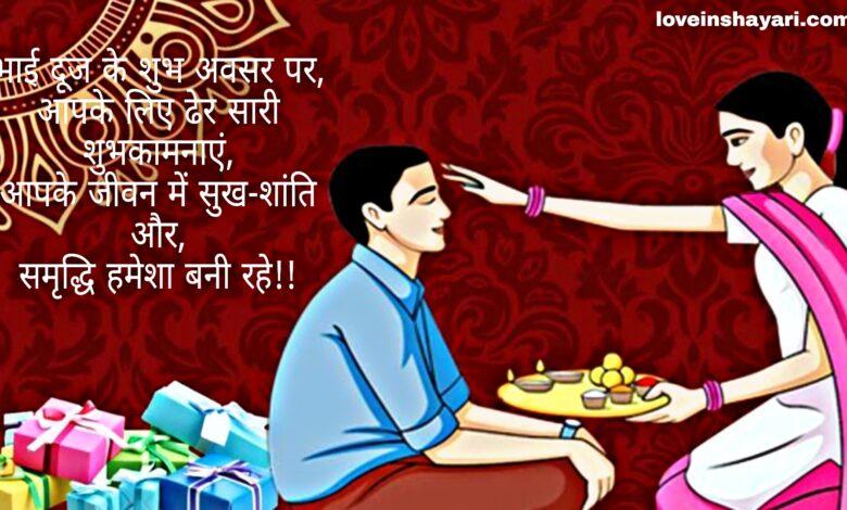 Bhai status whatsapp status