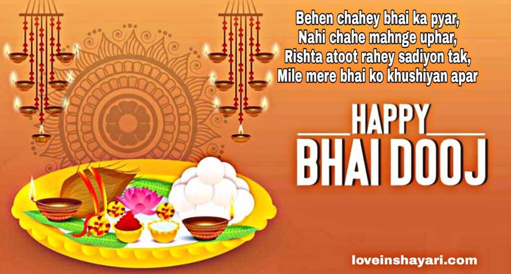 Bhai dooj status in english