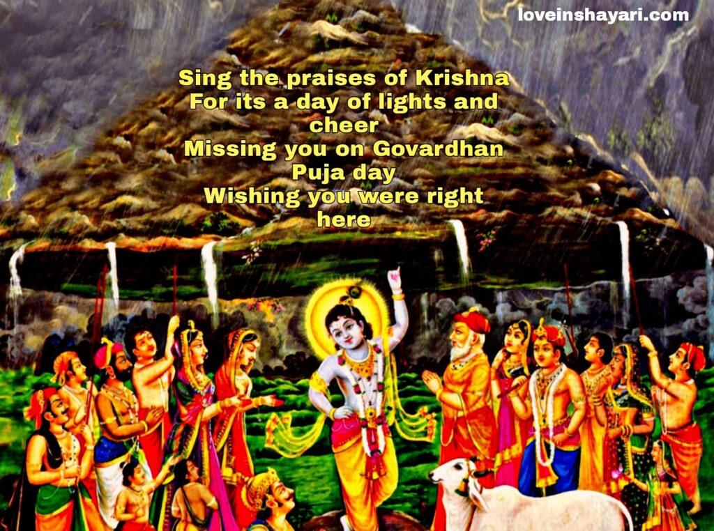 Govardhan Puja status for whatsapp