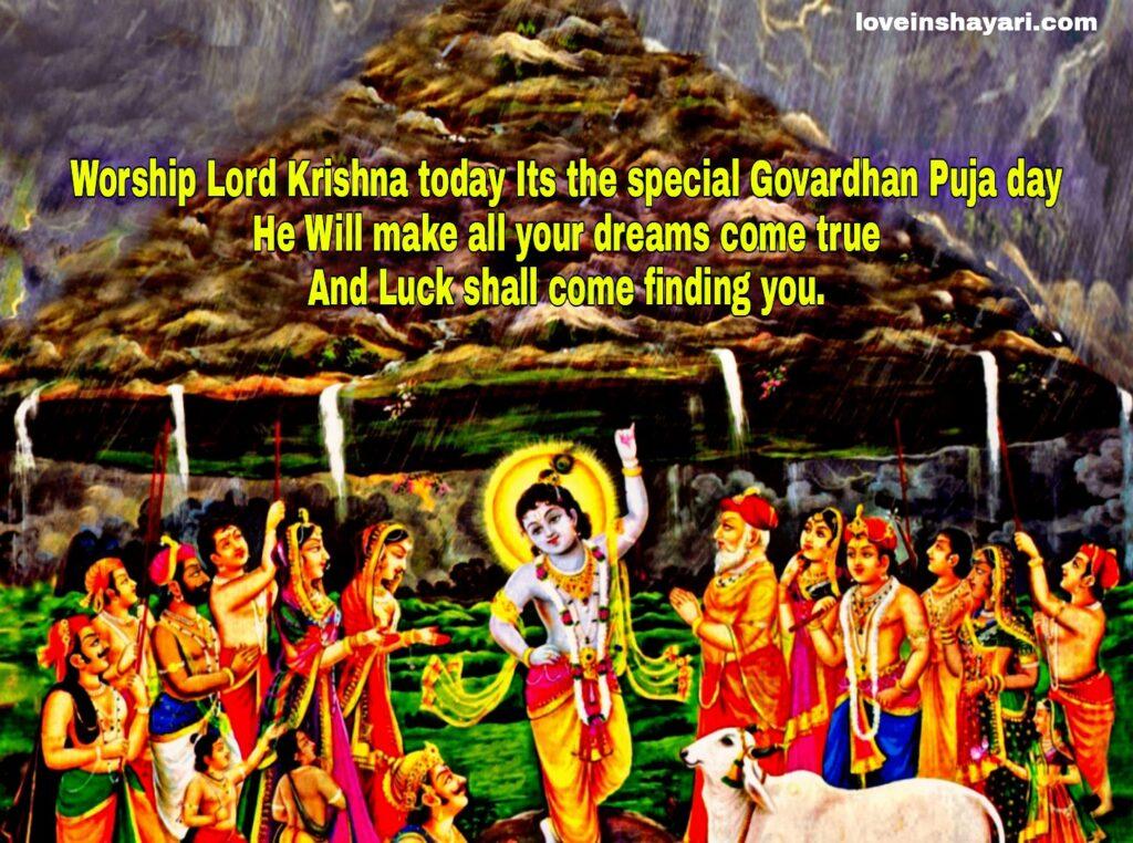 Govardhan Puja status whatsapp status in english