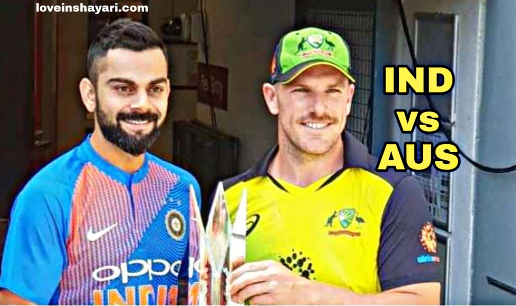IND vs AUS match free me kaise dekhe