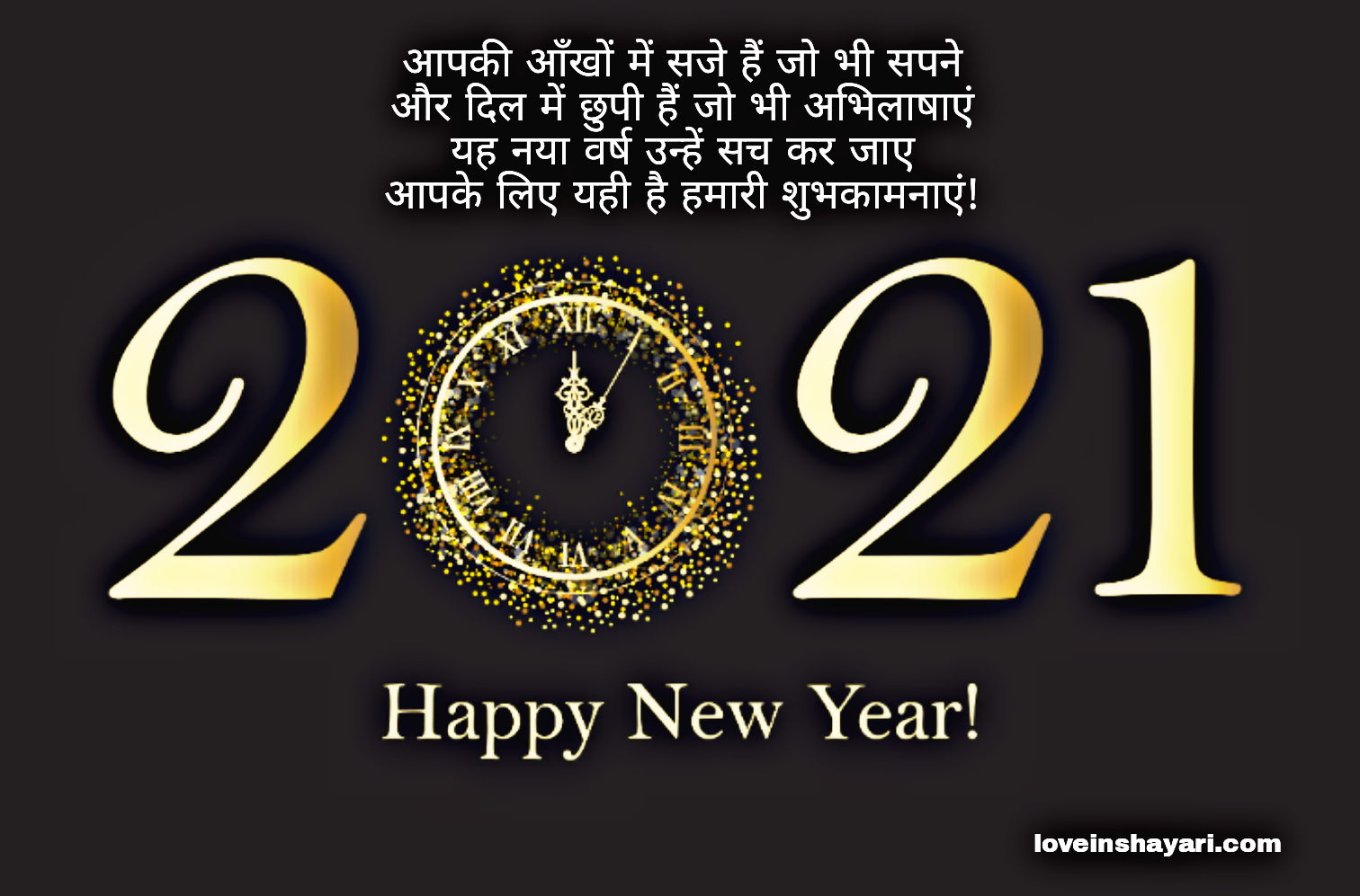 Photo of Happy new year Status whatsapp status 2021