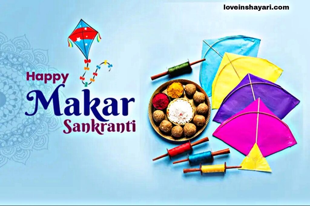 Makar Sankranti status whatsapp status