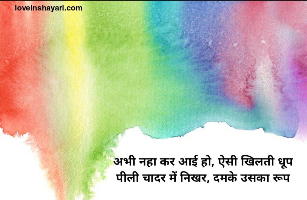 Fagan status in hindi