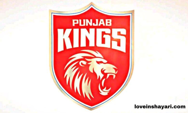 Punjab kings (PBKS) status whatsapp status