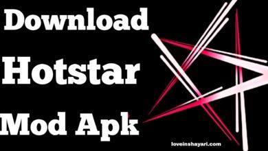 Photo of Free wala hotstar kaise download kare