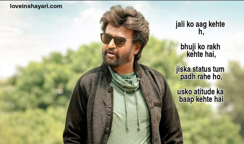Rajinikanth status in english