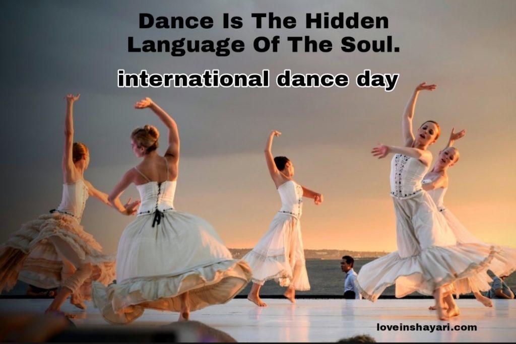 International dance day status in english