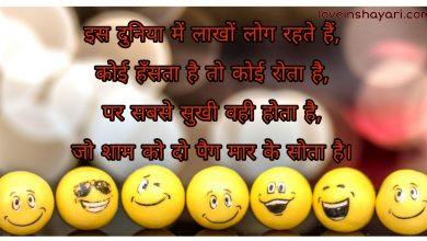 Photo of World laughter day status whatsapp status 2021