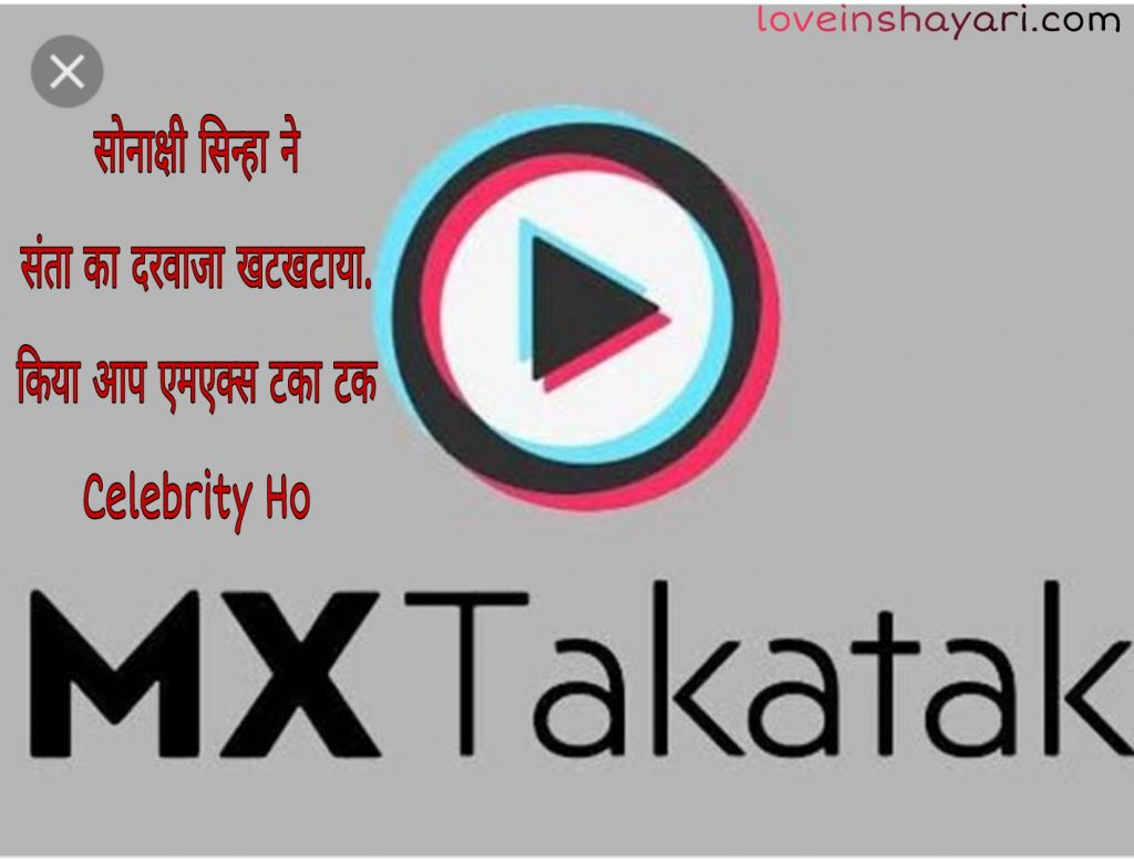 MX takatak status in english