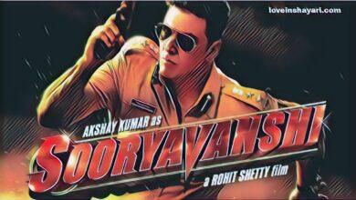 Photo of Sooryavanshi movie download full HD 2021
